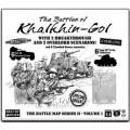Memoir 44: Battles of Khalkin Gol